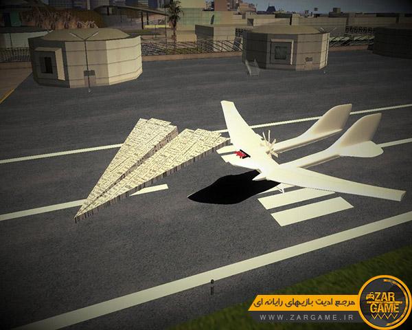 دانلود مود هواپیمای کاغذی برای بازی GTA San Andreas