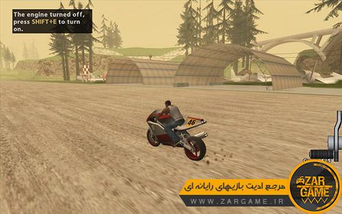 دانلود مود تعویض دنده دستی برای بازی GTA San Andreas