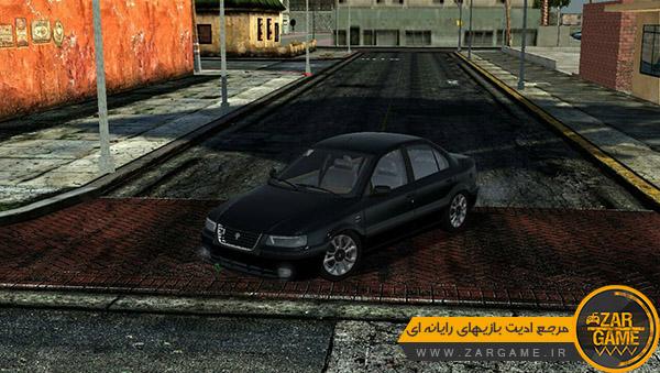 دانلود ماشین ایرانی Samand LX Ef7 برای بازی GTA San Andreas