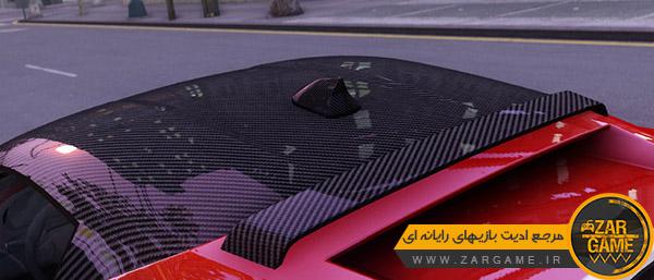 دانلود ماشین Grotti Itali RSX برای بازی GTA IV