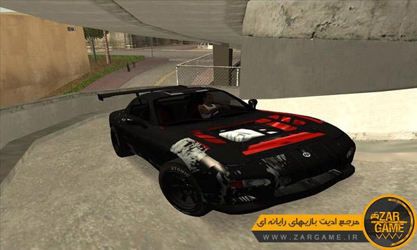 دانلود ماشین Annis ZR-350 از بازی GTA V برای بازی GTA San Andreas