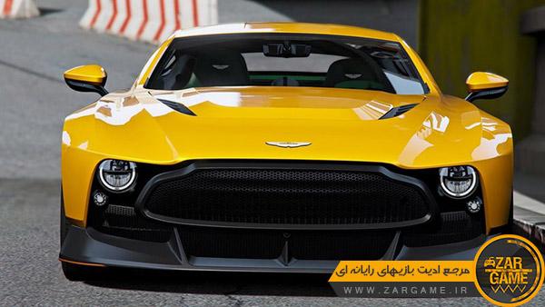 دانلود ماشین Aston Martin Victor برای بازی GTA V