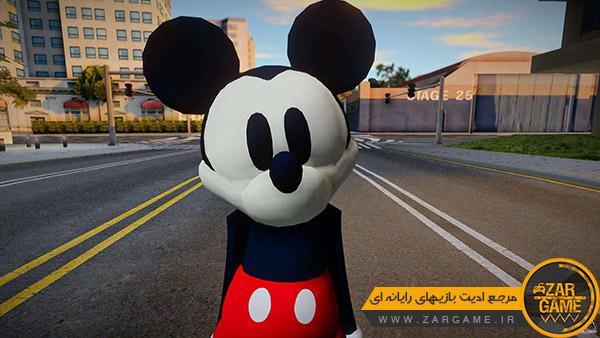 دانلود اسکین شخصیت اپیک میکی | Epic Micky برای بازی GTA San Andreas