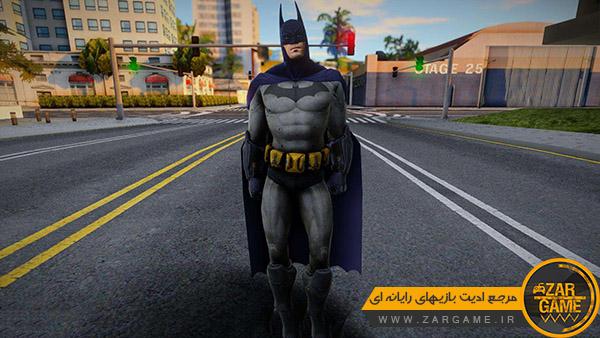 دانلود اسکین بتمن از بازی Batman: Arkham City Lockdown برای بازی GTA San Andreas