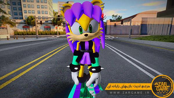 دانلود اسکین کاراکتر Mina Mongoose از بازی سونیک برای بازی GTA San Andreas