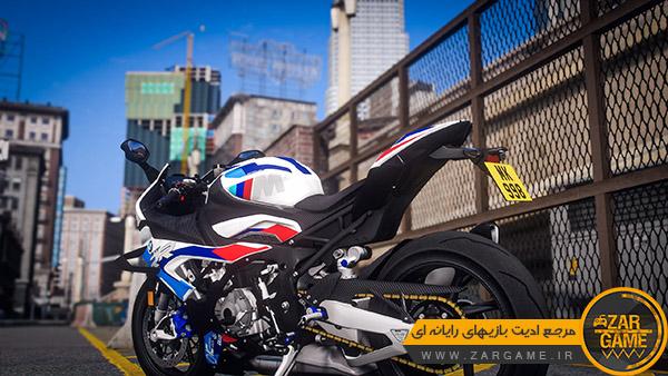 دانلود موتور سیکلت 2021 BMW M1000rr برای بازی GTA V