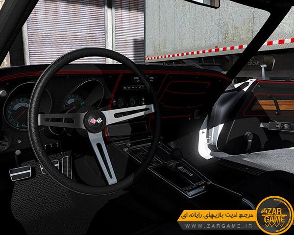 دانلود ماشین Chevrolet Corvette ZR11970 برای بازی GTA V
