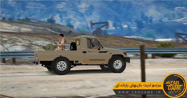 دانلود ماشین نظامی تویوتا لندکروزر برای بازی GTA V