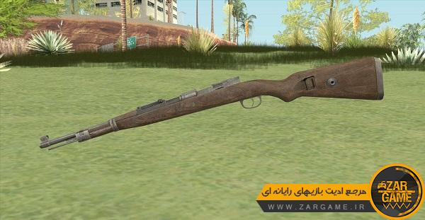 دانلود اسلحه M1 Garand برای بازی GTA 5 (San Andreas)