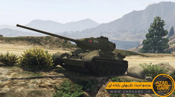 دانلود تانک ارتش سرخ Soviet T-34 برای بازی GTA V