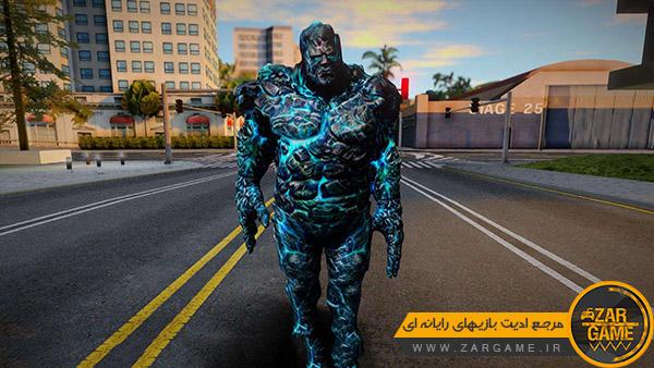 دانلود اسکین کاراکتر Oceanus از بازی God Of War 3 برای بازی GTA San Andreas