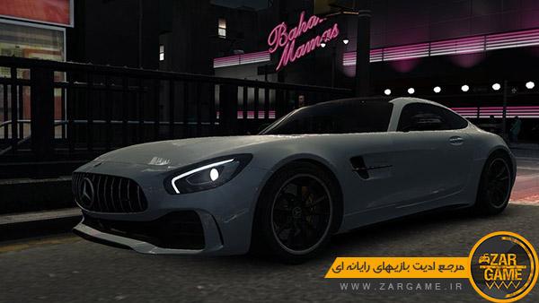دانلود ماشین 2017 Mercedes-Benz AMG GT R برای بازی GTA IV