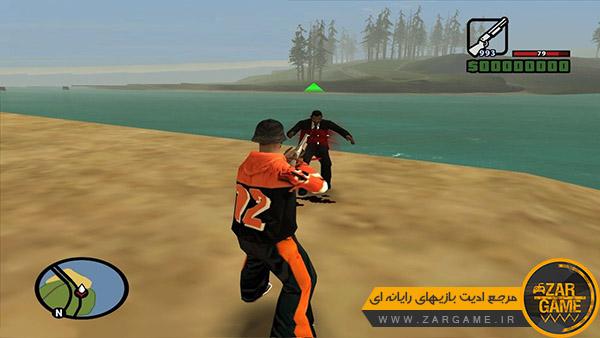 دانلود مود افکت های طبیعی برای سیستم های ضعیف در بازی GTA San Andreas