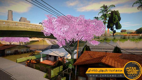 دانلود مود درختان ساکورا در محله گروو استریت برای بازی GTA San Andreas