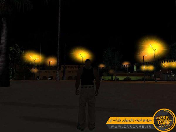 دانلود مود طبیعی تر شدن شب برای بازی GTA San Andreas