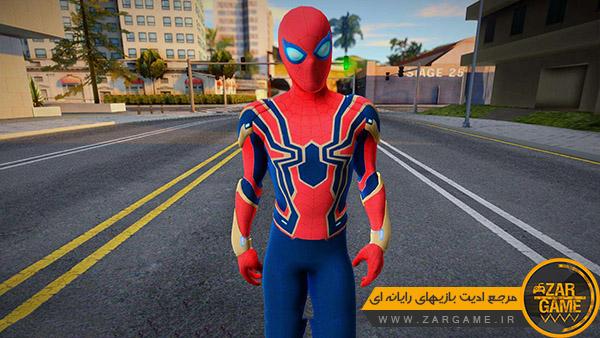 دانلود اسکین کاراکتر Spider-Man Endgame (مردعنکبوتی پایان بازی) برای بازی GTA San Andreas