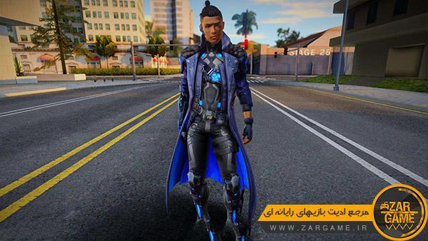 دانلود اسکین شخصیت Chrono CR7 برای بازی GTA San Andreas