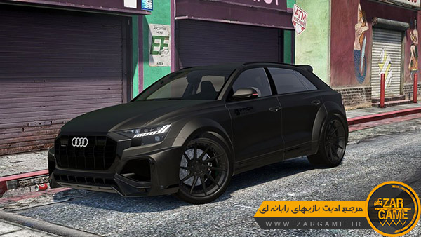 دانلود ماشین Audi Q8 2020 برای بازی GTA V