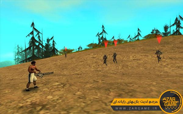 دانلود مود فضایی ها در منطقه Shady Creek برای بازی GTA San Andreas