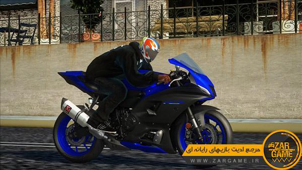 دانلود موتور سیکلت 2022 Yamaha YZF-R7 برای بازی GTA San Andreas