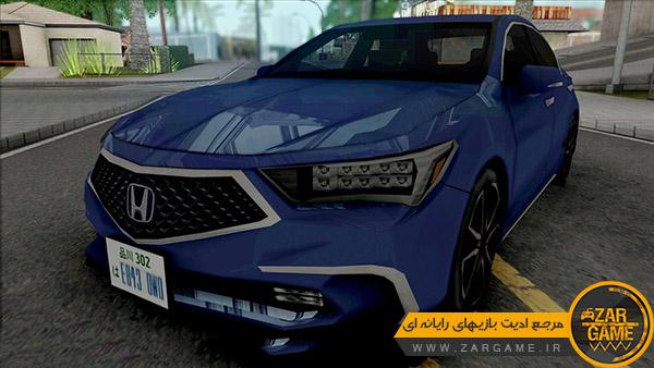 دانلود ماشین Honda Legend 2020 برای بازی GTA San Andreas