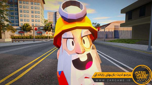 دانلود اسکین کاراکتر Dynamike از بازی Brawl Stars برای بازی GTA San Andreas