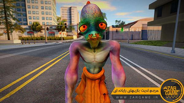 دانلود اسکین کاراکتر Abe از بازی Oddworld برای بازی GTA San Andreas