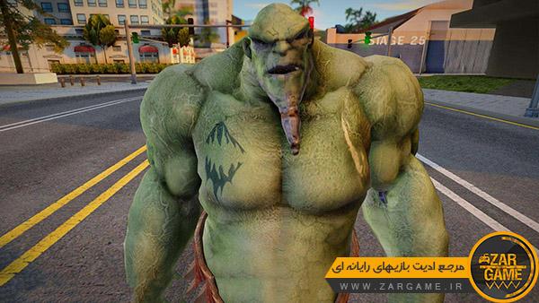 دانلود اسکین کاراکتر Arkail از بازی Of Orcs and Men برای بازی GTA San Andreas