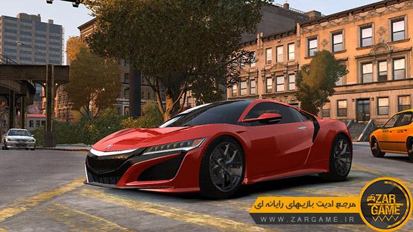 دانلود ماشین Acura NSX 2017 برای بازی GTA IV