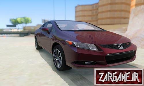 دانلود ماشین هندا Civic SI متناسب با مود IMvehft برای (GTA 5 (San Andreas