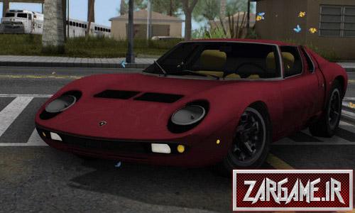 دانلود ماشین لامبورگینی Miura P400 سازگار با مود Imvehft برای (GTA 5(San Andreas