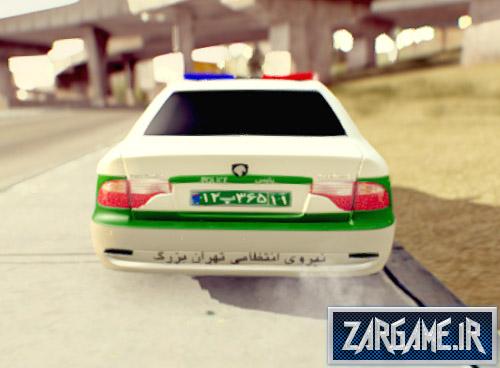 دانلود ماشین سمند سورن پلیس برای (GTA 5 (San Andreas