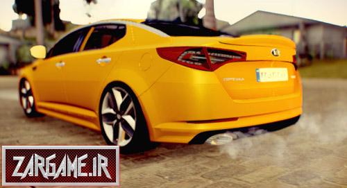 دانلود ماشین KIA Optima  با پلاک ایرانی برای GTA SanAndreas