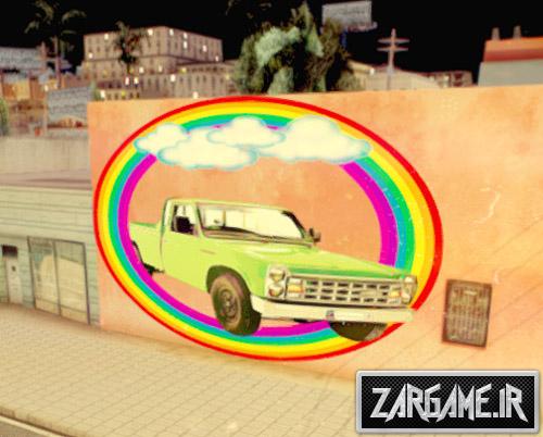 دانلود گرافیتی نیسان زامیاد روی دیوار برای GTA Sa