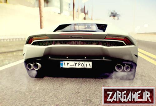 دانلود ماشین لامبورگینی Huracan 2015 با پلاک ایرانی برای بازی (GTA 5 (San Andreas