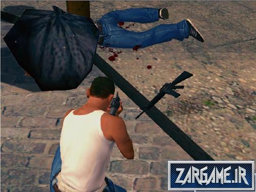 دانلود مد ماندن تفنگ ها بر روی زمین برای (GTA 5 (San Andreas