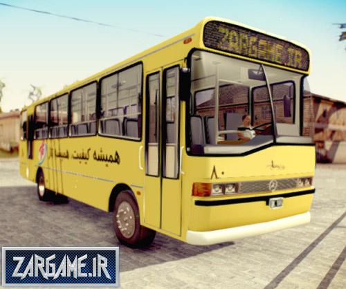دانلود اتوبوس خط واحد ایرانی برای بازی (GTA 5 (San Andreas