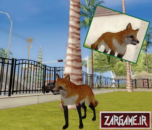 دانلود اسکین روباه برای (GTA 5 (San Andreas