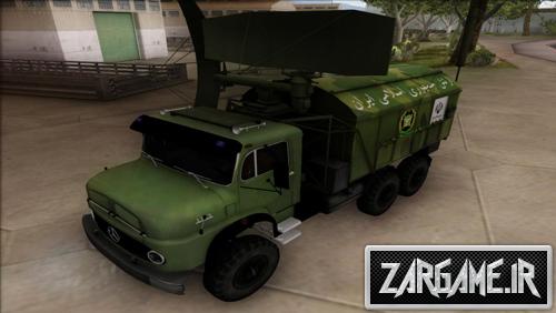 دانلود کامیون ارتش جمهوری اسلامی ایران برای (GTA 5 (San Andreas
