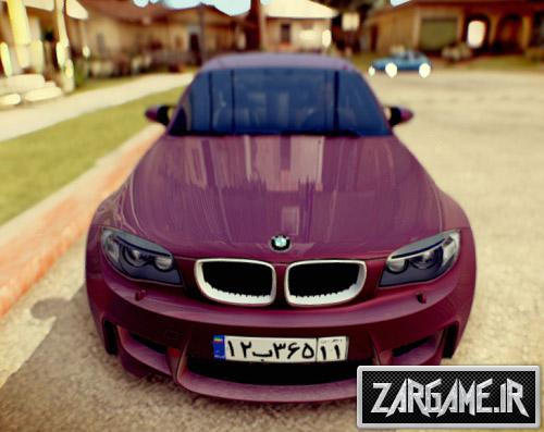 دانلود ماشین BMW 1M E82 با پلاک ایرانی برای (GTA 5 (San Andreas