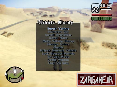 دانلود مد کم نظیر منوی اجرای رمزها برای بازی (GTA 5 (San Andreas