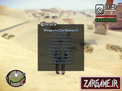 پست ویژه: دانلود مد کم نظیر منوی اجرای رمزها برای بازی (GTA 5 (San Andreas