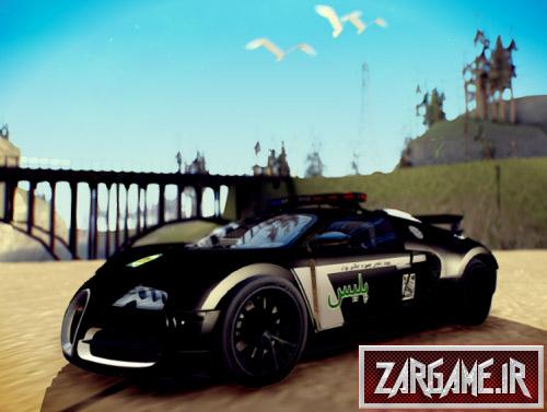 دانلود ماشین پلیس ایرانی Bugatti Veyron 16.4 برای (GTA 5 (San Andreas