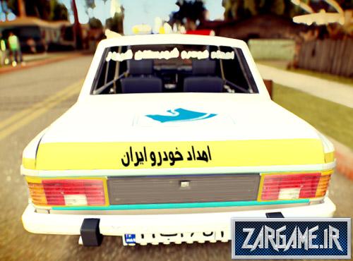 دانلود ماشین پیکان امداد خودرو برای (GTA 5 (San Andreas